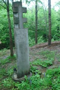A marker was placed by the local Lithuanians at the site of the Ariogalos resistance bunker to remember the ones whose lives were lost when the hiding place was compromised in 1950.